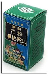 Farfun Peiminkamwan Yin Kong