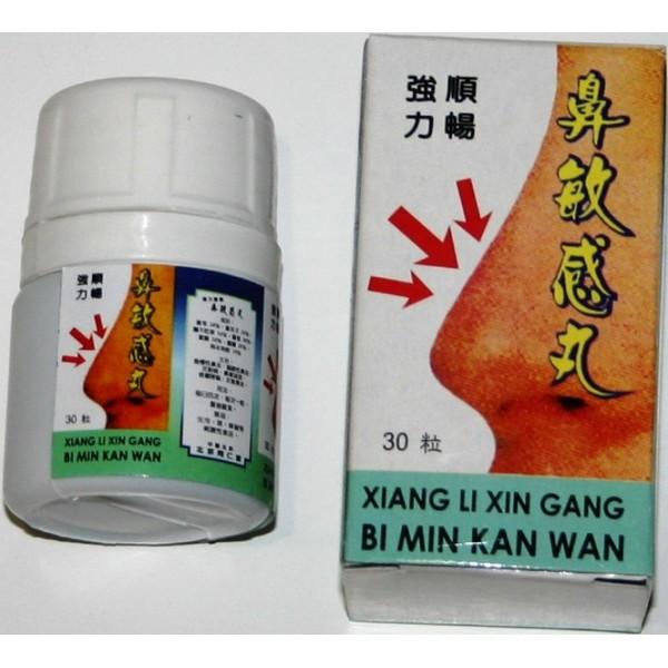 Xiang Li Bi Min Kan Wan